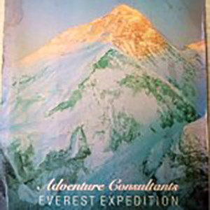 1996-everest-postcard-150x150