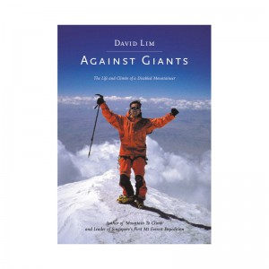 Against-Giants-pic