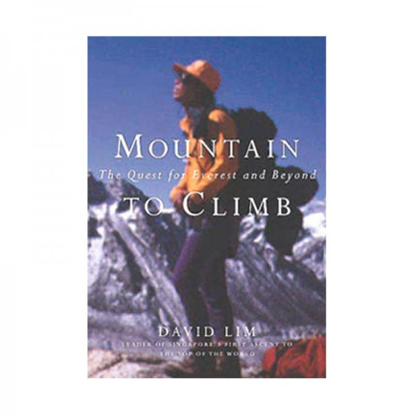 Mountain-To-Climb-First-Edition-Hardcover-pic